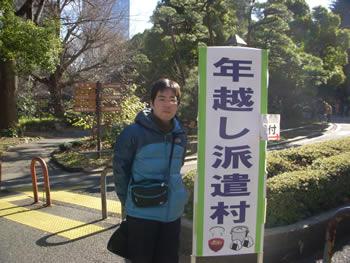 年越し派遣村の藤井弁護士