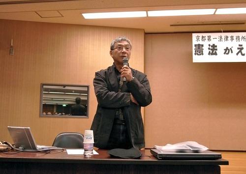 森住さんの記念講演