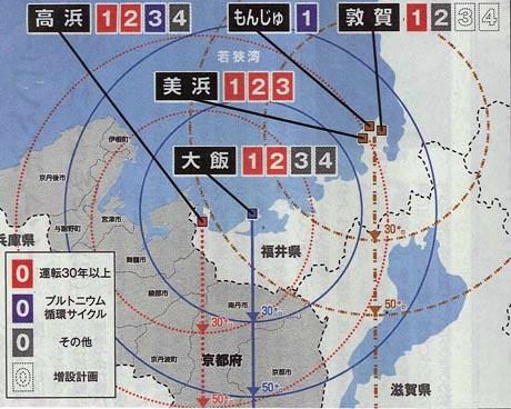 福井県の原発の状況(2011年5月29日・京都民報より)