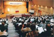 平和憲法を守る講演の集い