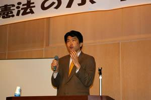 伊藤さんの「手習い憲法」