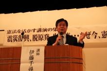 ジャーナリストの伊藤千尋さん