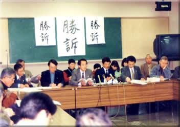 勝訴判決後の報告集会
