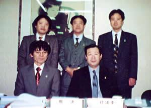 001年度 京都弁護士会:正・副会長 前列左が弁護士浅野則明