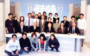 「21世紀の司法はこう変わる」KBS京都放映後