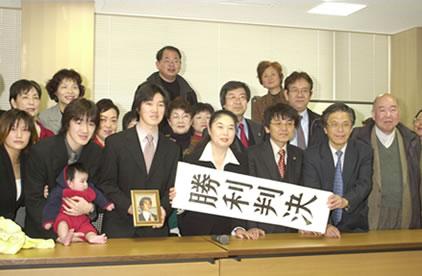 寺西裁判勝利判決報告集会