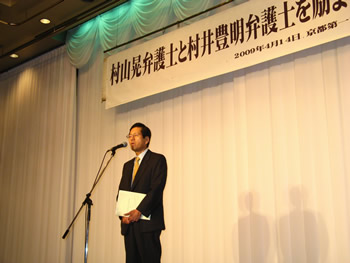 村井弁護士