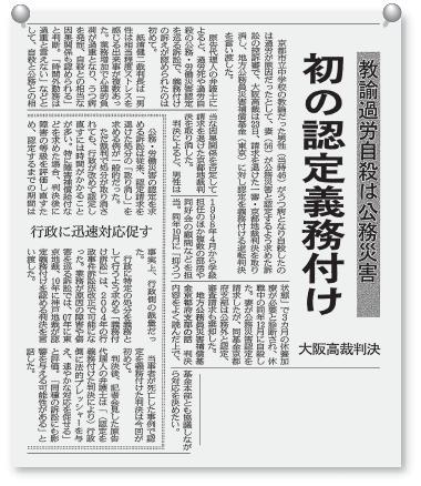 2012年2月24日 日本経済新聞