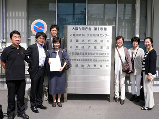 2013.9.30 勝利の和解調印書を手に(中労委前で)