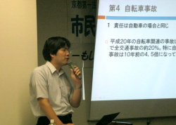 藤井豊 弁護士