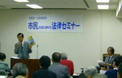 村井 豊明 弁護士