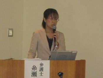 糸瀬弁護士