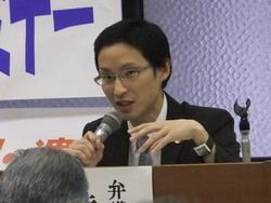 寺本憲治 弁護士